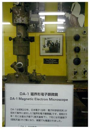 9日本電子5.jpg