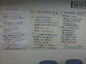 22 鉄道整備 (0).jpg