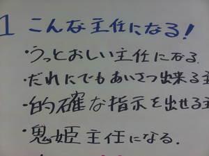 22 鉄道整備 (1).jpg