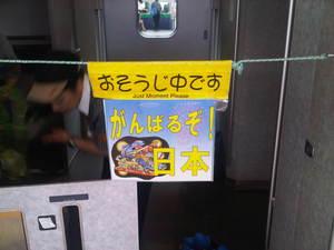 22 鉄道整備 (4).jpg
