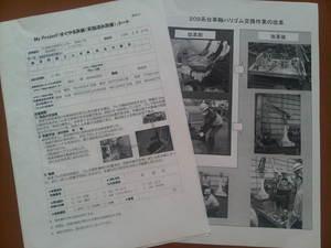 23大宮総合車両センター (2).jpg