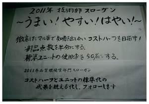25 天竜精機 (3).jpg