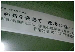 25 天竜精機 (4).jpg