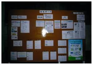 26 駒ヶ根電化5.jpg