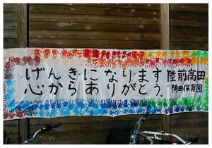 32陸前高田コンテナ商店街8.jpg