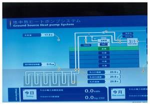 34 新日鉄エンジニアリング10.jpg