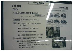 42 ヤマハ発動機4.jpg