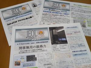 44日本電子4.jpg