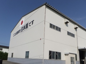 48秋山鉄工1.JPG