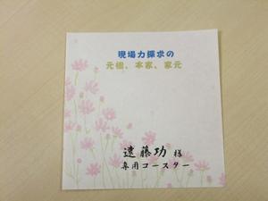 48秋山鉄工9.JPG