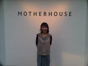 50 motherhouse5.jpg