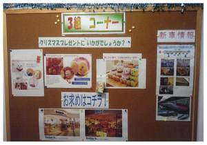52 テッセイ田端11.jpg