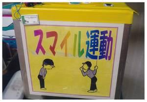 52 テッセイ田端12.jpg