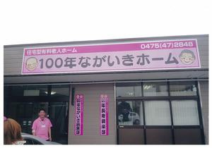55 しあわせの家 (1).jpg