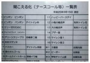 55 しあわせの家 (10).jpg