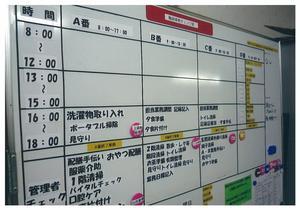 55 しあわせの家 (13).jpg