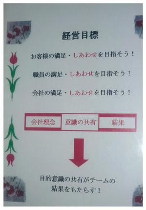 55 しあわせの家 (16).jpg