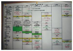 55 しあわせの家 (5).jpg