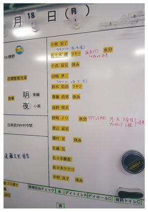 55 しあわせの家 (7).jpg