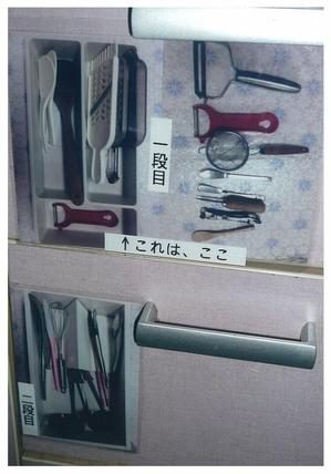55 しあわせの家 (9).jpg