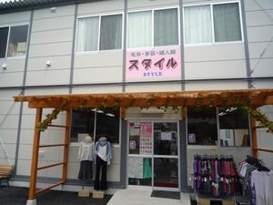 58 陸前高田1 (11).JPG