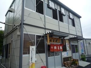 58 陸前高田1 (8).JPG