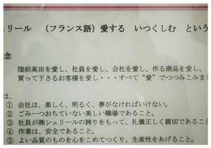 65 シェリール (2).jpg