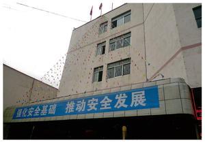 68 貴州省 (1).jpg