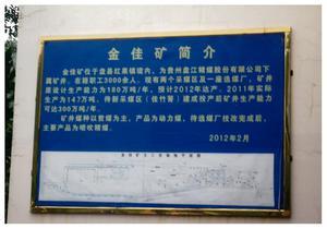 68 貴州省 (2).jpg