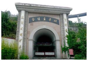 68 貴州省 (5).jpg