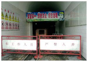 68 貴州省 (6).jpg