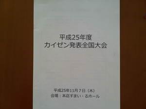70 住宅金融支援機構 (2).jpg